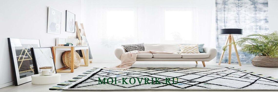 Современные ковры 2